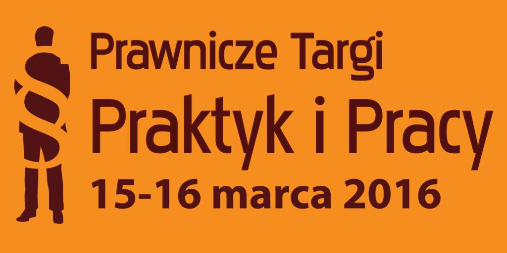 2016_logo_prawnicze_targi_praktyk_i_pracy_krzywe_orange